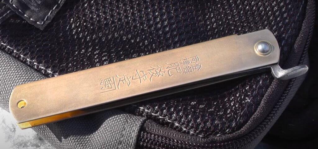 Authentic Japanese folding knife